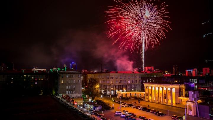 Над Новосибирском прогремел салют в честь парада студенчества