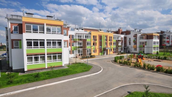 ФАС запретила екатеринбургскому застройщику говорить о росте цен на жилье