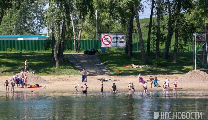 Первый городской пляж открылся на день раньше срока