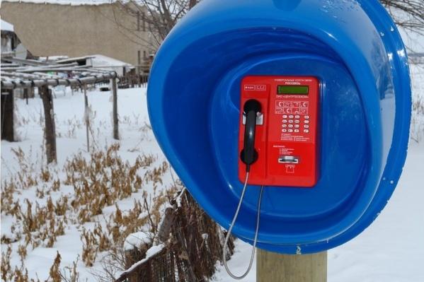 С 1 июня можно позвонить в любой населенный пункт страны бесплатно и без таксофонной карты. Можно позвонить родственникам и друзьям, а можно — в больницу или в министерство в Москве