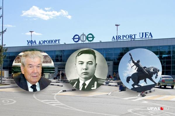 Мустай Карим, Муса Гареев и Салават Юлаев — кто победит?