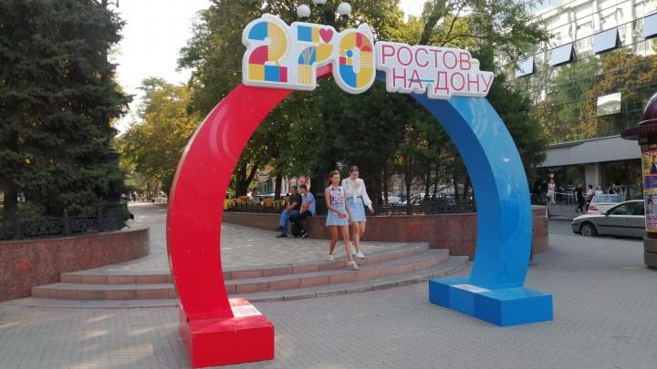 Баста, плакаты на остановках и фейерверк: сколько стоит День города в Ростове