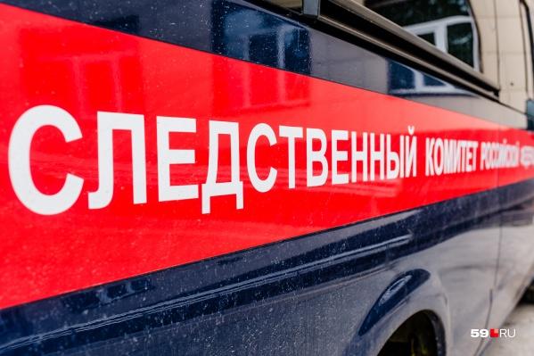 Теперь за работой пермских следователей будет следить начальство из Москвы