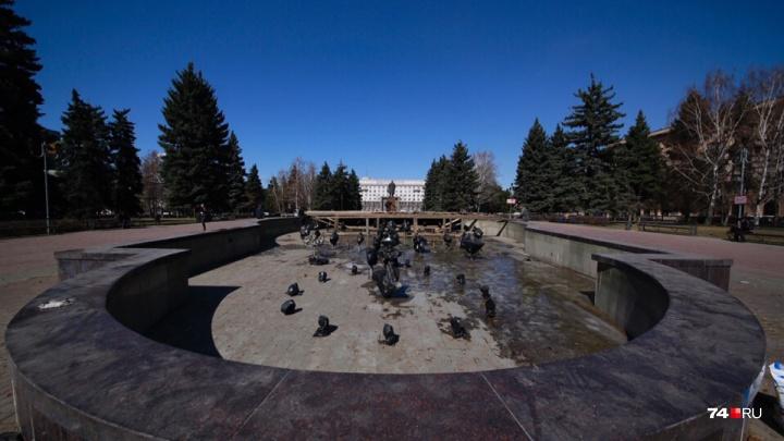«Запоёт» к маю: главный фонтан Челябинска начали готовить к сезону