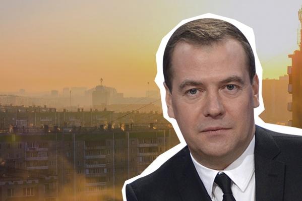 Челябинцы регулярно жалуются Дмитрию Медведеву на качество воздуха в городе