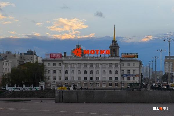 Огромная реклама размещена на здании уже много лет