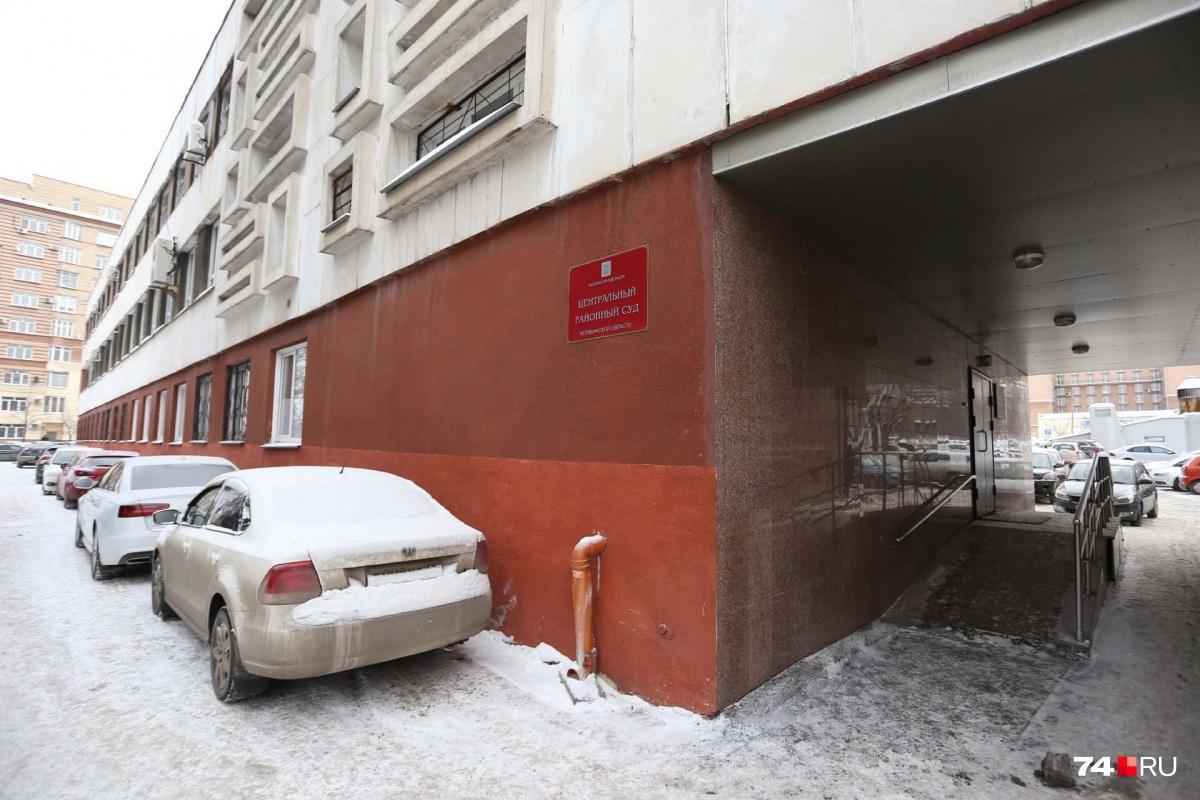 Меру пресечения предпринимателю избрал Центральный райсуд Челябинска