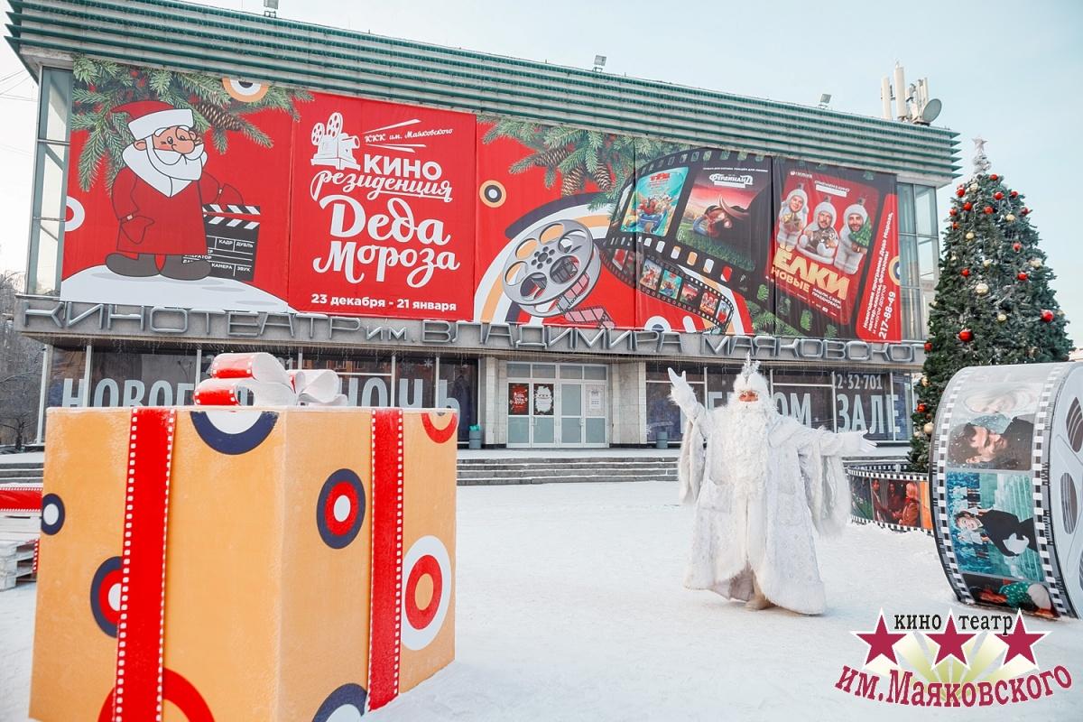 Новогодний «Маяковский»: это нужно увидеть