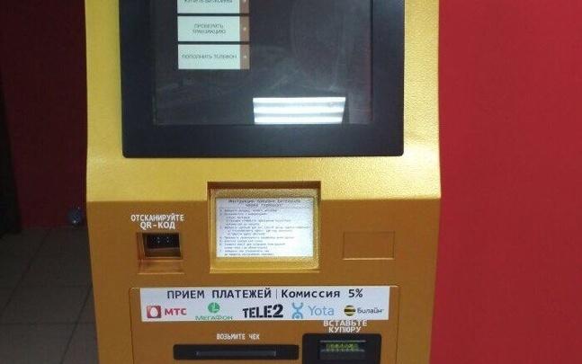 В пивных Новосибирска появились терминалы по продаже биткоинов