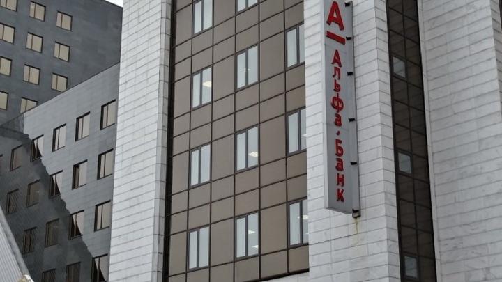 Альфа-Банк в Башкортостане подвел итоги первого полугодия
