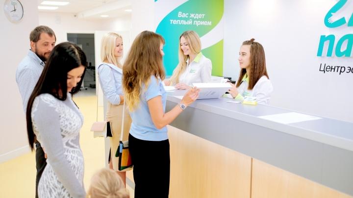 Кто успеет: в новой клинике Новосибирска действует скидка 30 % на все услуги