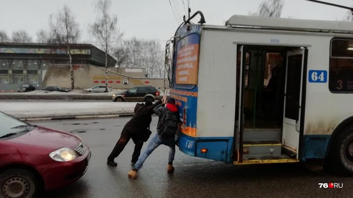 «Толкнём, ребята?»: в Ярославле из-за ДТП встали троллейбусы