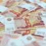 Завхоза детского сада в Зауралье подозревают в присвоении 240 тысяч рублей