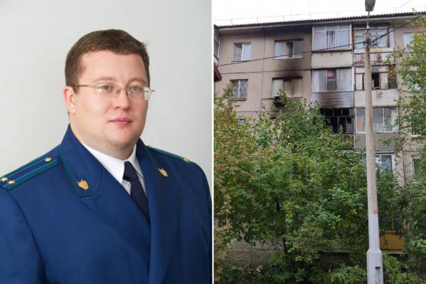 Погибшему прокурору было всего 35 лет. В пожаре вместе с ним погибла его жена, двое сыновей и семья сестры: супруги и их двое дочерей