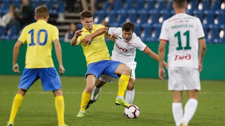 В полуфинале Кубка России «Ростов» встретится со столичным клубом