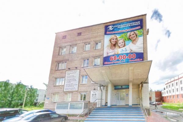 Вера Альбертовна Смирнова — известный в Архангельске врач, она много лет работает в «Офтальмологической Лазерной Клинике»