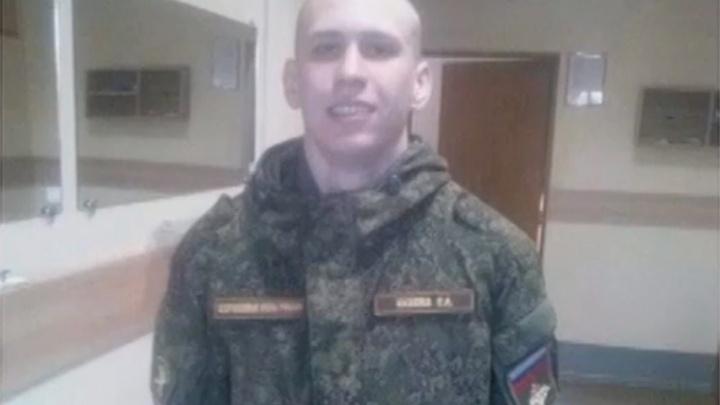 Родственники южноуральского срочника, погибшего в Уссурийске, написали петицию на имя Путина