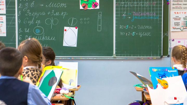 Раскрывайте карман шире: рассказываем, сколько в Самаре стоит собрать ребенка к школе