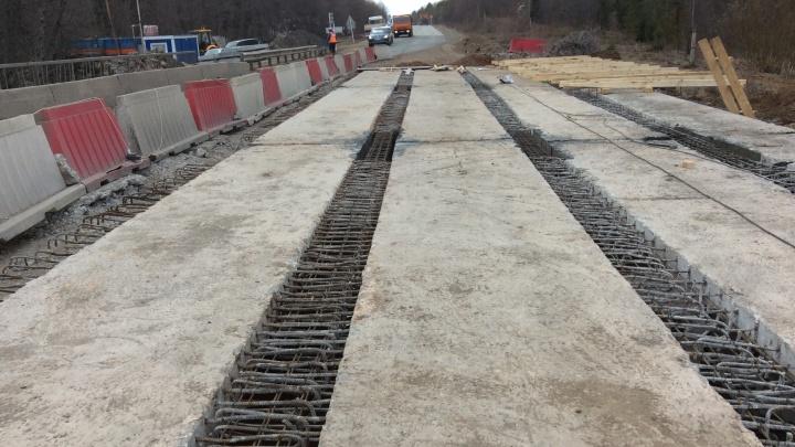 В Прикамье на трассе ограничат движение из-за ремонта моста через реку Юг