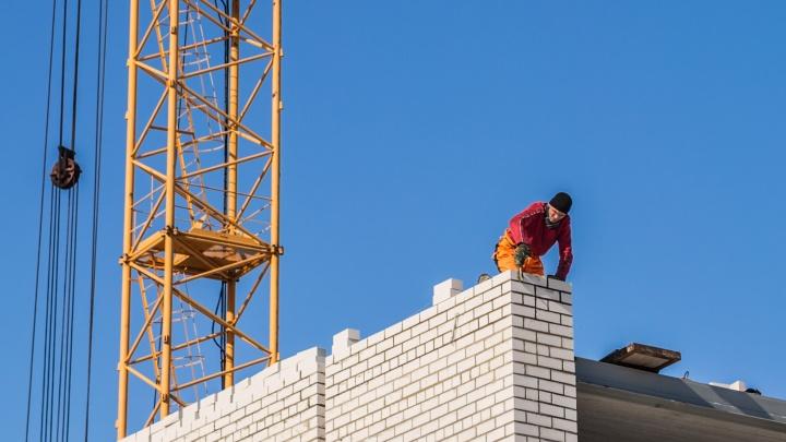 В Новосибирской области стали строить меньше квартир