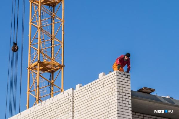 За полгода новосибирские строители ввели 617 тысяч «квадратов» нового жилья