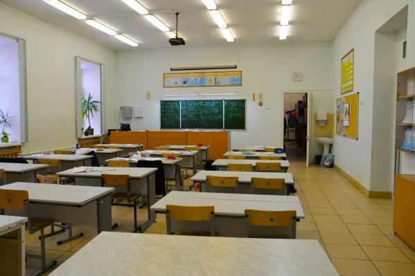 В Екатеринбурге на учительницу напал ученик