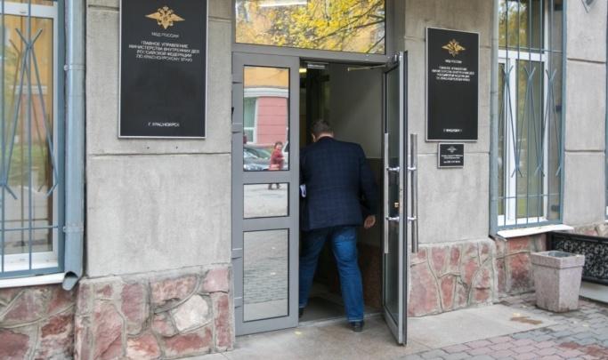 Назван средний размер взятки в Красноярском крае