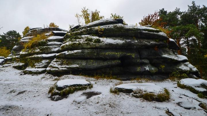 Каменные палатки. От первобытных людей до пламенных революционеров