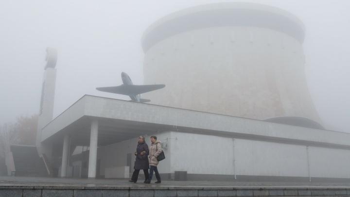 «Гололедица и туман»: в Волгоградской области ударят морозы до-12 ºС