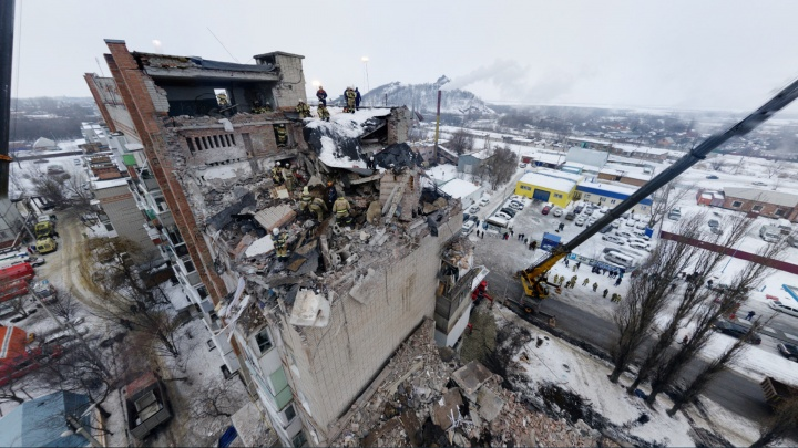 Взрыв разворотил полдома: рассматриваем детали разрушения в Шахтах на гигараме
