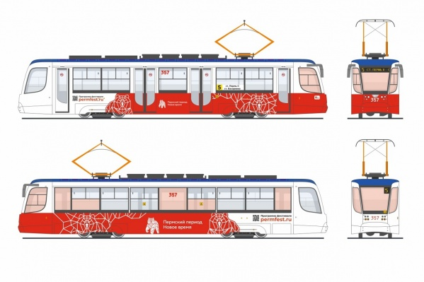 Такими «Пермгорэлектротранс» хочет сделать все пермские трамваи
