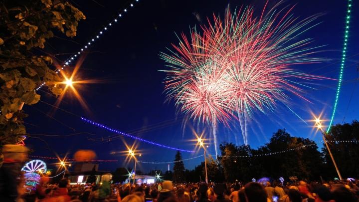 Залпы на полнеба на радость публике: праздничный салют в День города в Уфе перенесут в другое место