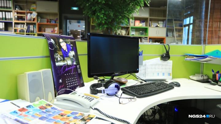 «Стали бы блогерами»: красноярцы рассказали, чем хотят заняться вместо работы