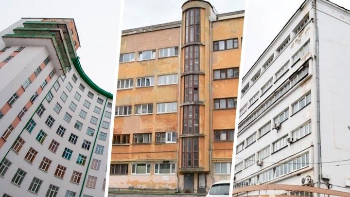Дома, которые строили как эксперименты: три самых советских жилых комплекса Екатеринбурга