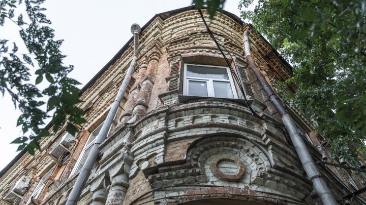 В Волгограде взяли под охрану два исторических дома времён Царицына