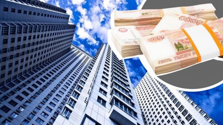 «Кешбэк» из бюджета: как забрать свои налоги у государства