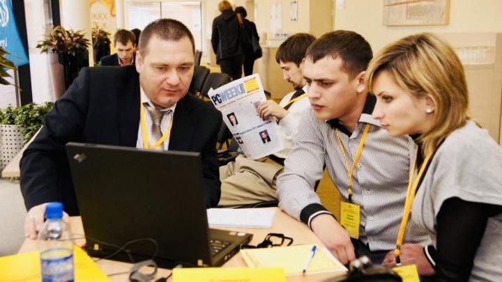 «Решения 1С для цифровизации бизнеса» в Самаре: 3 причины принять участие в конференции