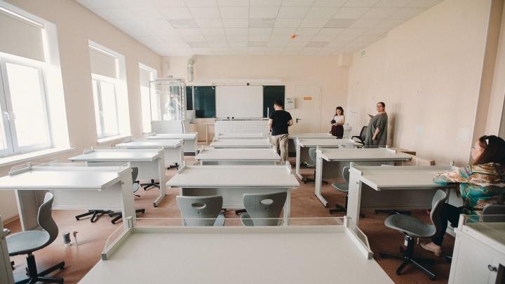 Летом в Тюмени появится научно-образовательный центр «Сириус». Рассказываем, что это такое