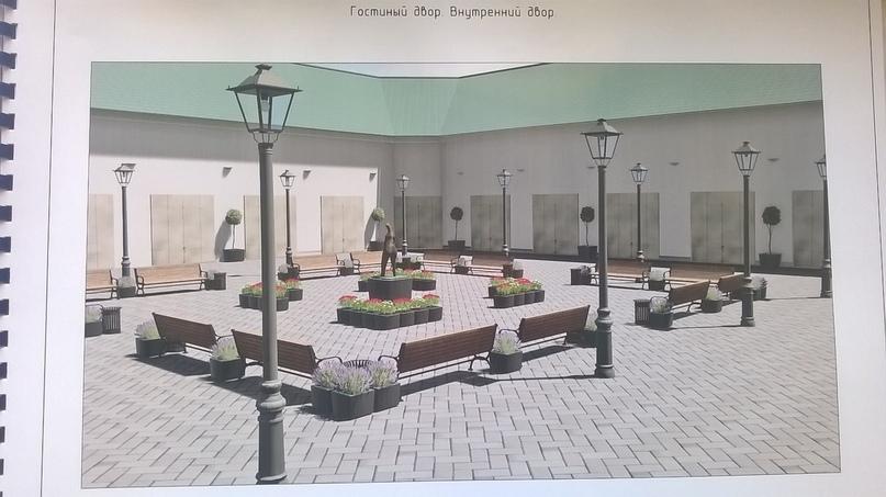 Во внутреннем дворе планируется открыть зону отдыха со скамейками, озеленением, освещением и малыми архитектурными формами