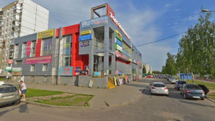 В Ярославле шесть лет работает торговый центр, на строительство которого не было разрешения