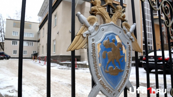 Замначальника уфимского управления получил взятку в 1,3 миллиона рублей