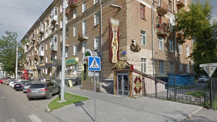 В Перми из-за нарушений правил противопожарной безопасности закрыли кафе «Эль-Муна»