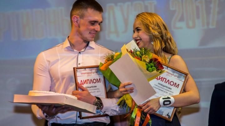 В Новосибирске выбрали самую спортивную пару города