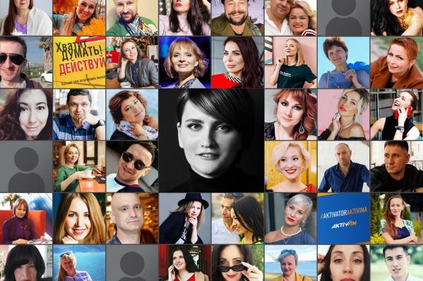 Алёна Фёдорова (в центре) карьеру в сетевом бизнесе начала несколько лет назад, и теперь в её команде, как она говорит, 237 партнёров и 4000 клиентов