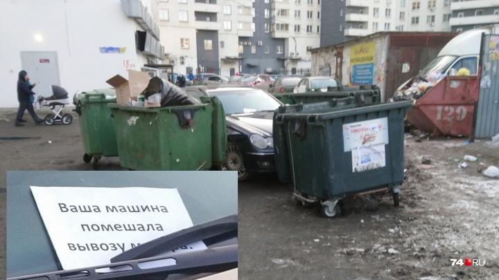 Я паркуюсь, как баран: мгновенная карма за оставленный у мусорных баков Mercedes