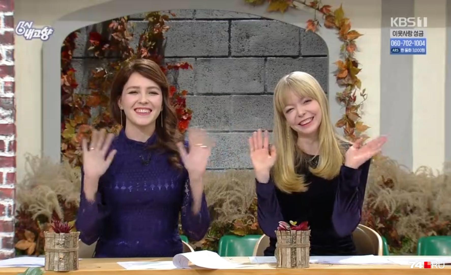 Кадр со съёмок на корейском телевидении