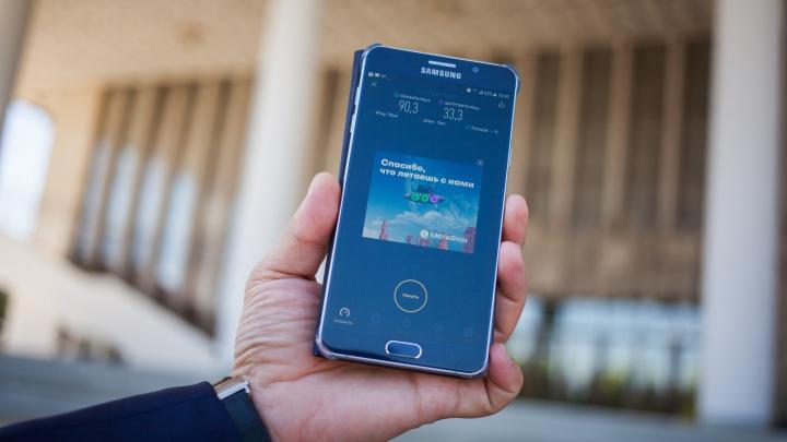 Мобильный интернет МегаФона обогнал всех операторов в независимом исследовании iPhones.ru