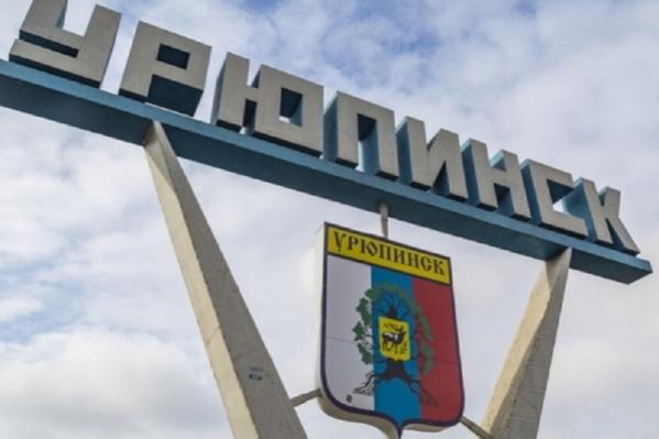 Курьёзный случай произошёл в столице российской провинции