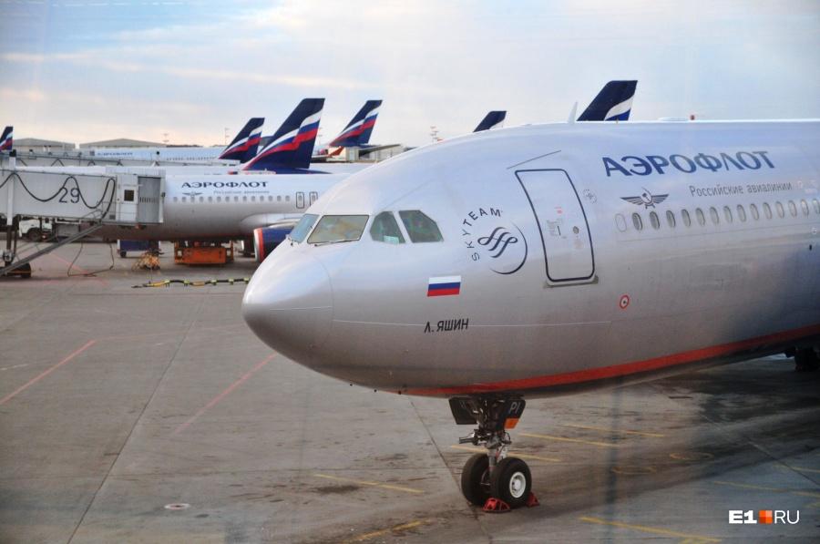 «Аэрофлот» отменил рейсы вКазань из-за непогоды