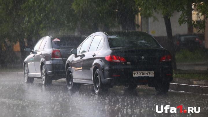Лето понемногу сдает позиции. Какая погода ждет жителей Башкирии